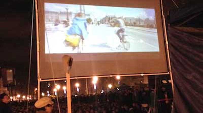 "Projection du film ""Demain"""