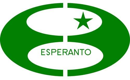 Logo esperanto