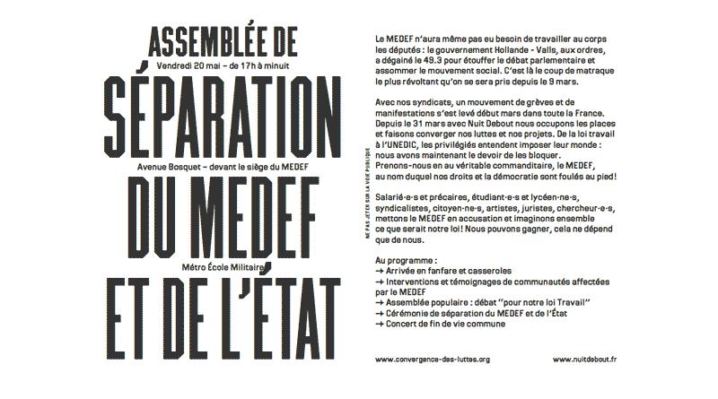 Pour la séparation du MEDEF et de l'Etat
